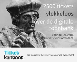 2500_tickets
